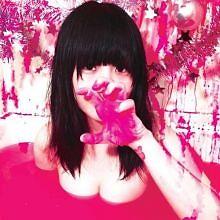 PINK - Seiko Omori