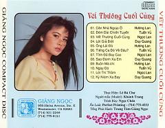 Vết Thương Cuối Cùng - Various Artists