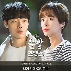 Lucky Romance OST Part.6 - Xiah Junsu