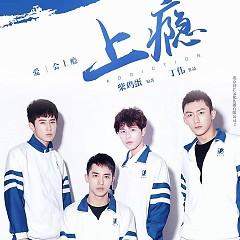 Album Thượng Ẩn OST - Hứa Ngụy Châu,Hoàng Cảnh Du