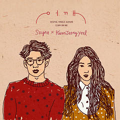 Lean On Me - Soyou (Sistar),Kwon Jeong Yeol (10cm)