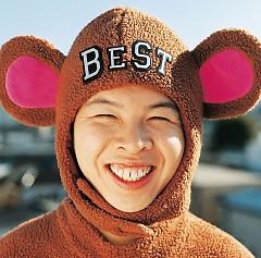ファンキー・モンキー・ベイビーズ Best (Funky Monkey Babys Best CD2) - Funky Monkey Babys