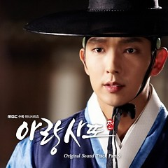 Arang And The Magistrate OST Part.9 - Lee Ki Chan