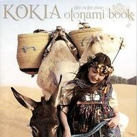 otonami book BONUS CD [ぬくもり-ピアノ弾き语り] - KOKIA