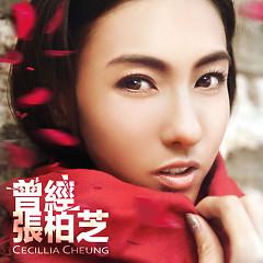 Album 曾经 / Từng - Trương Bá Chi