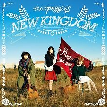 NEW KINGDOM - the peggies