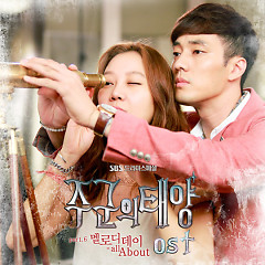 Master's Sun OST Part.6 - Melody Day