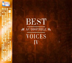 Album Best Audiophile Voices Vol.4 - Various Artists
