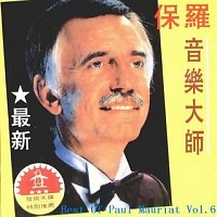 Best Of Paul Mauriat Vol.6 - Paul Mauriat