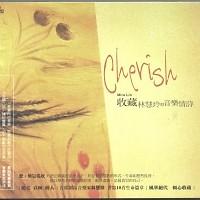 Cherish - Mira Lin