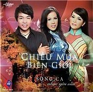 Chiều Mưa Biên Giới - Various Artists