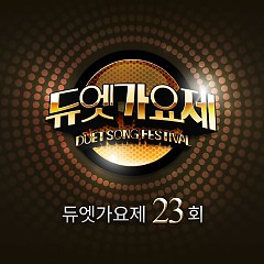 Duet Song Festival Ep.23 - Various Artists