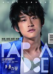 Paradise - Trần Nại Vinh
