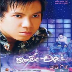 Album Giã Từ - Quốc Đại