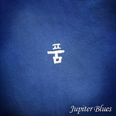 In My Mind - Jupiter Blues