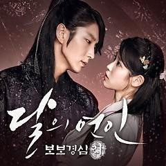 Người Tình Ánh Trăng (OST Moon Lovers) - Various Artists