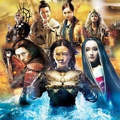 画皮 2/Họa Bì 2 OST - Various Artists