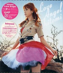 Love Angel - Hitomi