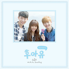 Album Who Are You – School 2015 OST - Various Artists