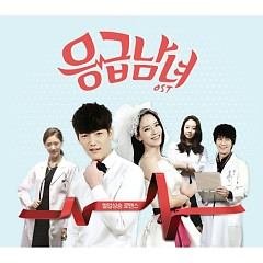 Emergency Couple OST - Various Artists