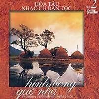 Hình Bóng Quê Nhà (Hòa Tấu) - Various Artists