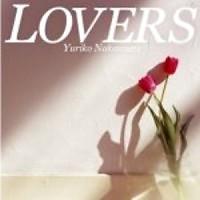 Lovers - Yuriko Nakamura