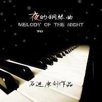 Album Melody Of The Night (CD1) - Jin Shi