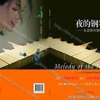 Melody Of The Night 2011 - Jin Shi