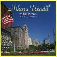 Music Box II - Utada Hikaru