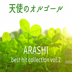 Angel's Music Box: Arashi Best Hit Collection Vol. 2 - Various Artists