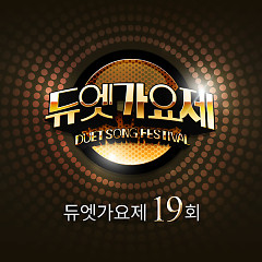 Duet Song Festival EP.19 - Various Artists