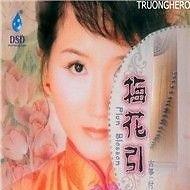 Album Plum Blossom (Đàn Tranh) - Funa