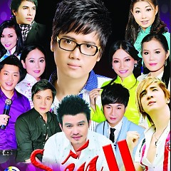 Album Sến 1 - Đào Phi Dương