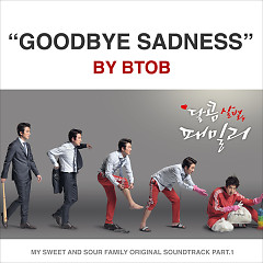 My Sweet And Sour Family OST Part.1 - BTOB