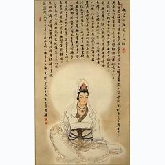 The Mantra Songs Thần Chú (Tiếng Phạn)-Võ Tá Hân phổ nhạc. Kính Gữi Tặng Qúy Vị -