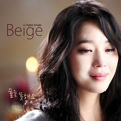 Lời bài hát được thể hiện bởi ca sĩ Beige