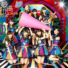 Album Saiko ka yo - HKT48
