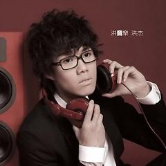 Album 洪音乐 / Nhạc Hồng - Hồng Kiệt
