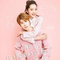 Vâng! Thượng Tiên Sinh OST - Various Artists