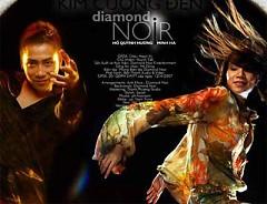 Diamond Noir (Kim Cương Đen) - Hồ Quỳnh Hương ft. Minh Hà