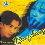 Rêu Phong - Various Artists