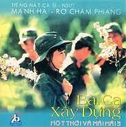 Album  - Rơ Chăm Pheng,Mạnh Hà