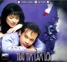 Album Trái Tim Lầm Lỡ - Ái Vân,Thái Châu