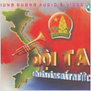 Đội Ta Lớn Lên Cùng Đất Nước - Various Artists