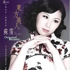 東方美人/ Vẻ Đẹp Phương Đông - Tô Bái