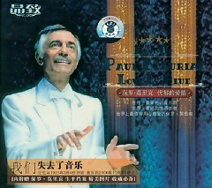 Paul Mauriat Love Is Blue CD1 - Paul Mauriat