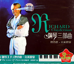 Richard Clayderman Piano CD 3 - Richard Clayderman