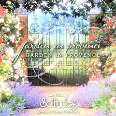 Garden In Provence - Dan Gibson