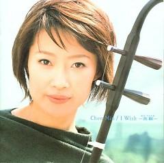 I Wish - Chen Min