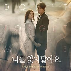 Don't Forget Me - Yoon Jong Shin